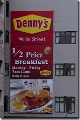 Dennys how it should be_1280_for_Web